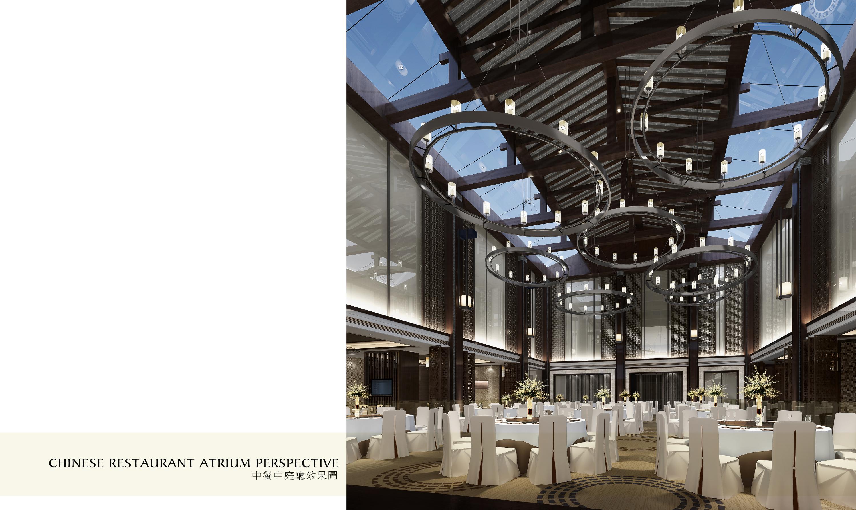 重庆威斯汀酒店施工图图纸-CCD_10-3中餐中庭.jpg