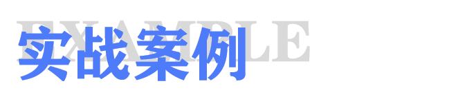 小鹅通功能课堂第五期:高阶教育机构变现都靠这5步!(图11)