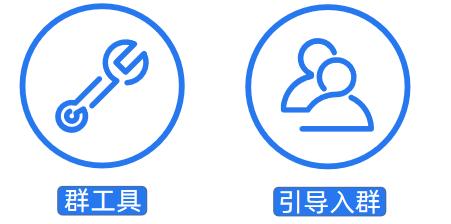 小鹅通功能课堂21期:通过群工具一人轻松服务上万学员!(图2)