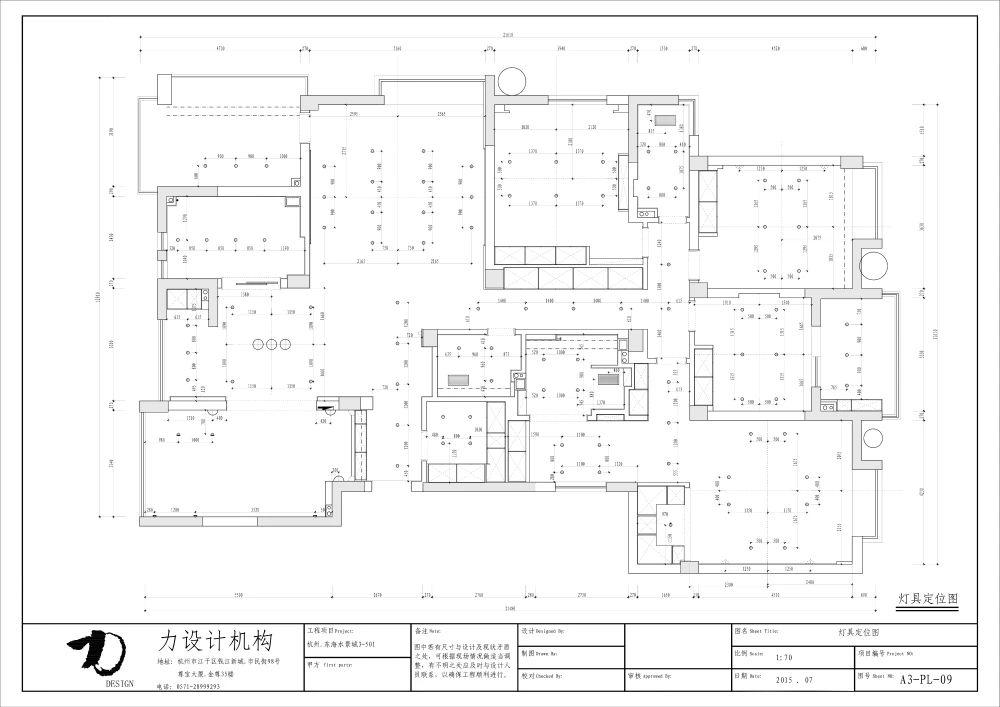 杭州力设计 | 水景城 | 施工图+实景图+平面图_平面图10.jpg