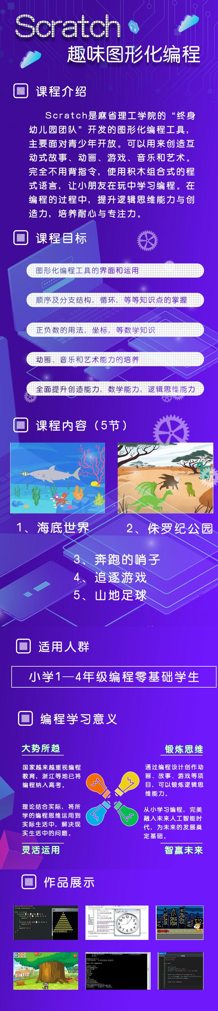 小鹅通详情图.jpg