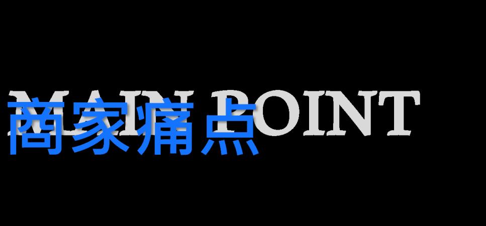 小鹅通功能课堂第22期:在线直播带货让营收破百万!