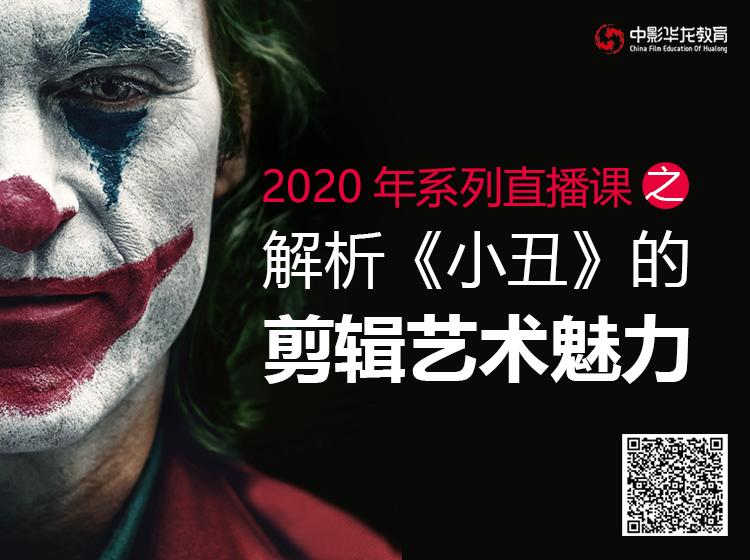微信图片_20200218112752.jpg