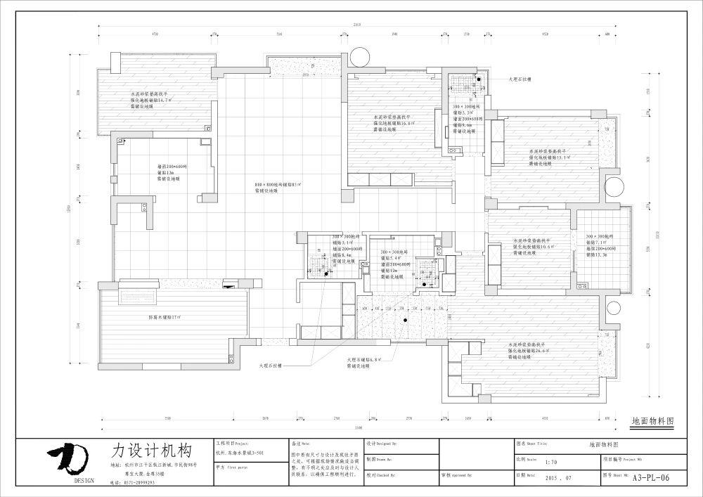 杭州力设计 | 水景城 | 施工图+实景图+平面图_平面图11.jpg