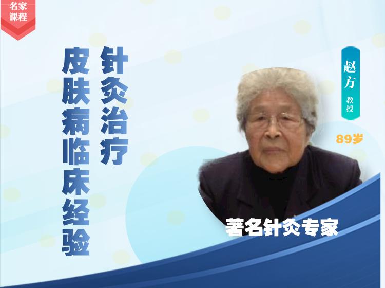赵方_自定义px_2020-04-08-0.png
