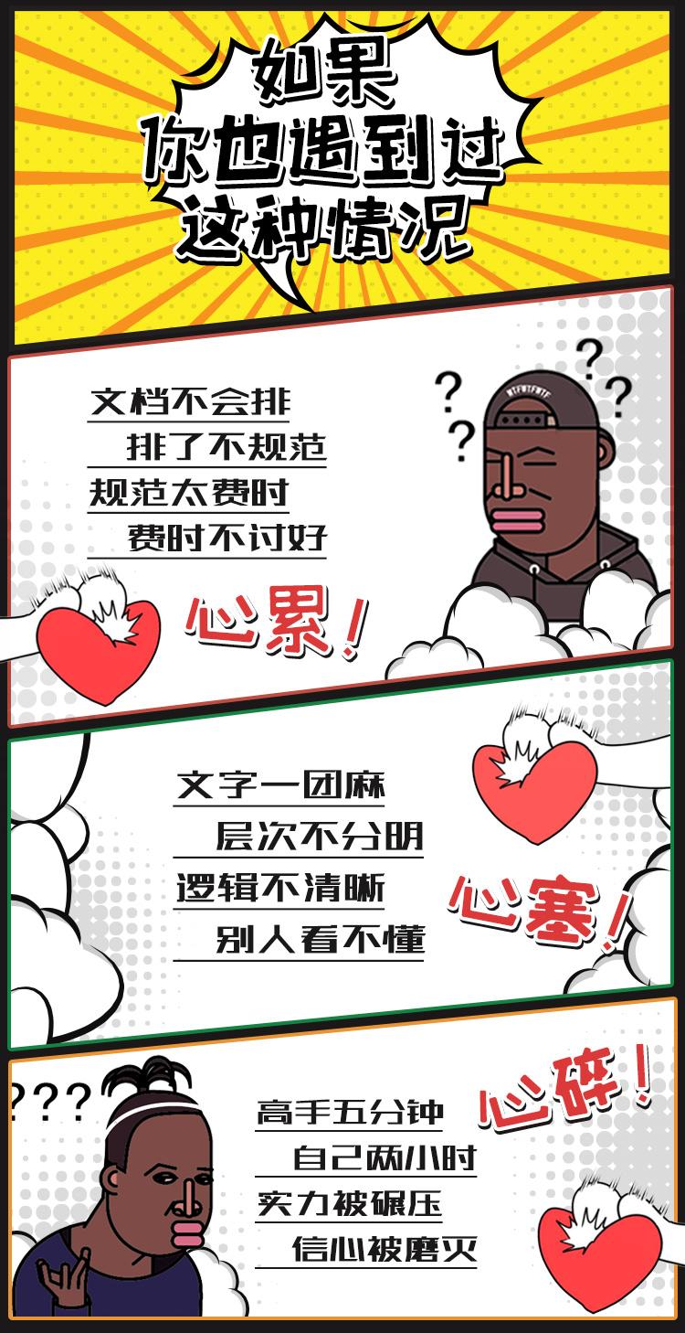 详情海报2.jpg