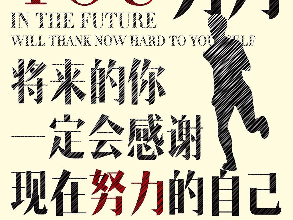 【站长录制】AutoCAD2019零基础入门到精通教程(二维+三维)