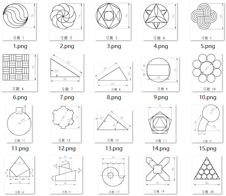 【站长录制】常见CAD二维练习题36讲(基础篇)