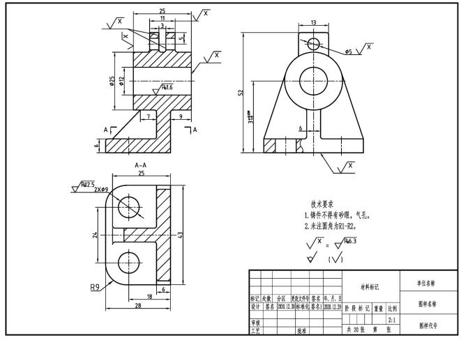 AutoCAD2021机械设计全套实战视频教程